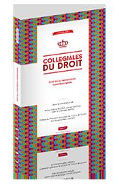 Collegiales_du_droit_2016